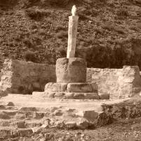 Peirón del Hituelo, tras la restauración de 2003
